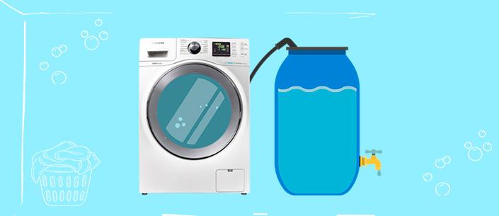 Reservatório de água na máquina de lavar